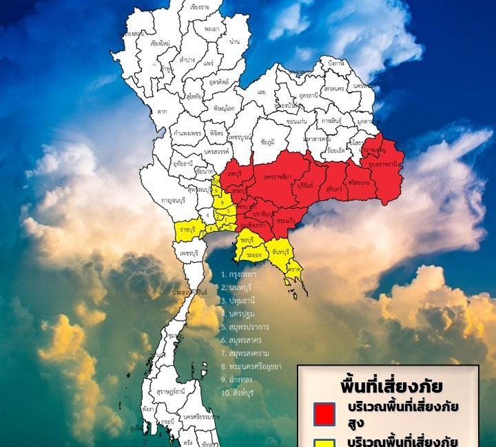 """ประกาศกรมอุตุนิยมวิทยา """"พายุฤดูร้อนบริเวณประเทศไทยตอนบน (มีผลกระทบถึงวันที่ 4 มีนาคม 2564)""""<br>ฉบับที่ 4"""